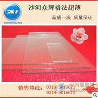 眾輝玻璃供應超薄十字繡玻璃