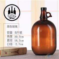 徐州玻璃瓶加州酒瓶泡酒瓶