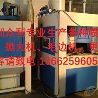 深圳自动喷砂机 求购自动喷砂机