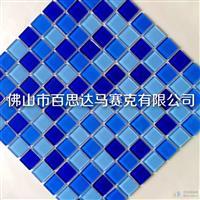 供应蓝色泳池马赛克生产厂家