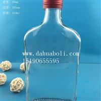 250ml保持健康酒玻璃瓶