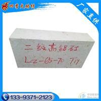 河南厂家火热售卖耐火砖二级高铝砖
