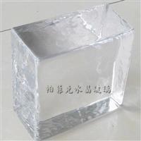 实心玻璃砖蒙砂气泡玻璃砖定制