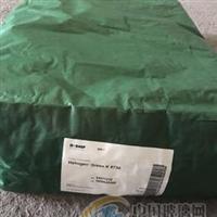 巴斯夫D8730海丽晶酞青绿