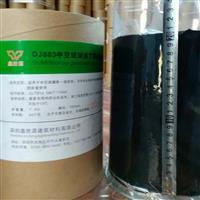 DJ883中空玻璃用热熔丁基密封胶