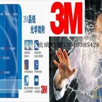 雅第科技玻璃贴膜隔热膜光控膜
