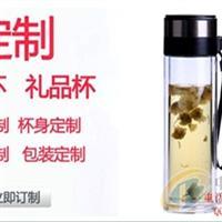 山东创意广告杯定制,双层玻璃杯