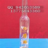 徐州大地棋牌游戲開獎瓶廠家供應大地棋牌游戲開獎果酒瓶