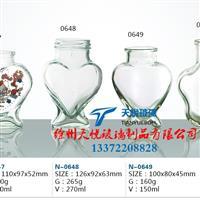 供應各種調料瓶
