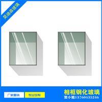 相框玻璃|异形玻璃