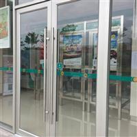 銀行鋁合金玻璃門 廠家定制直銷