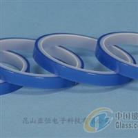 PET藍色膠帶 高溫藍色膠帶