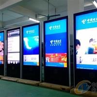 广告机玻璃--深圳优质兴旺