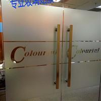 杨浦区办公室贴膜30元