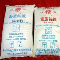 唐山三友纯碱价格氨碱碳酸钠