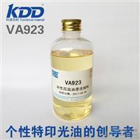 KDD环保中干型水性树脂连接料