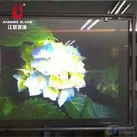 调光玻璃 投影玻璃 通电玻璃