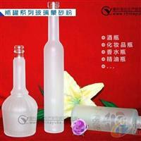 豫科瓶罐系列专项使用玻璃蒙砂粉