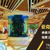 镇江鱼缸厂家定做大型鱼缸工程