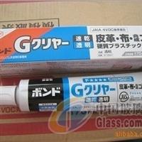 成批出售销售日本小西14131