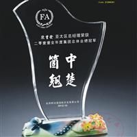 四川陶瓷水晶奖牌