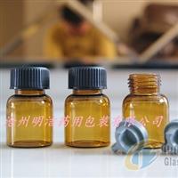 蛋白酶k试剂瓶进口蛋白酶试剂瓶