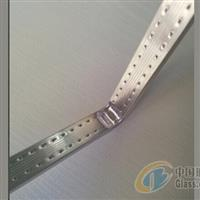 高频焊接可折弯铝隔条
