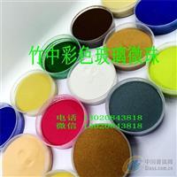 彩色玻璃微珠批发价格彩砂微珠