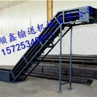 厂家供应链板输送机 提升输送机