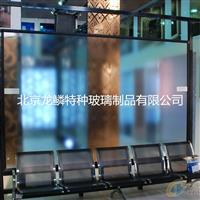 防眩玻璃北京厂家直销