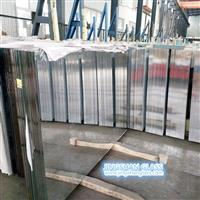0.7mm-2mm超薄鋁鏡
