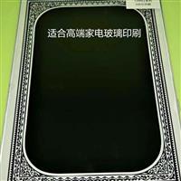 水性高温高硼硅玻璃油墨