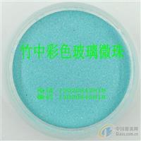 較新燒結彩色玻璃微珠廠家報價