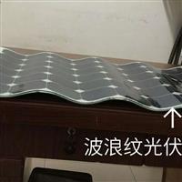 西藏光伏太阳能瓦楞玻璃