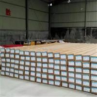 中空玻璃鋁隔條供應價格