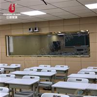 学校微格教室单向玻璃 录播室单面镜