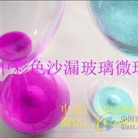 建材新材料美缝剂、填缝剂、沙漏用彩色玻璃微珠