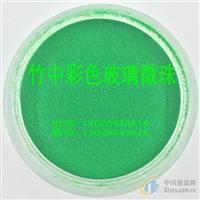 批发烧结染色玻璃微珠150目美缝剂用玻璃微珠