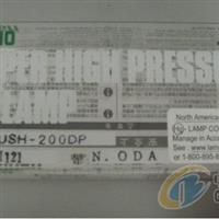 进口点光源UV灯泡紫外线UV固化灯管USH-200DP