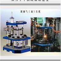 玻璃气(油)压机