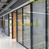 深圳铝合金玻璃间墙