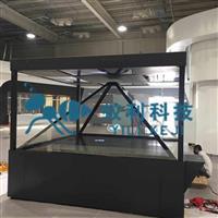 全息玻璃 全息投影玻璃 幻影成像玻璃 全息展示柜玻璃