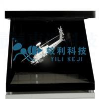 3D全息展示柜,全息一体机,180度全息幻影成像设备