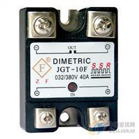 单相交流固态继电器 JGT-10F