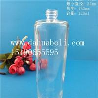 火熱售賣120ml乳液玻璃瓶