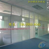 深圳办公室玻璃隔断多少钱