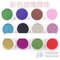 彩色空心玻璃微珠玻化生产厂家