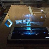 全息影像玻璃,全息展示柜专项使用玻璃,幻影成像玻璃