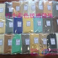 供应环氧树脂地坪、环氧美缝剂填缝剂用玻璃微珠价格