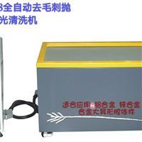 冲压板金件环保抛光机
